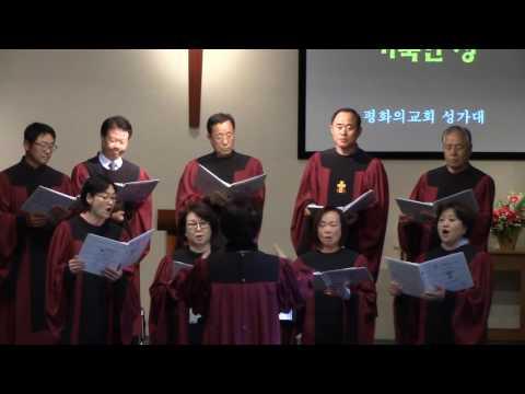 170409 거룩한 성 Choir
