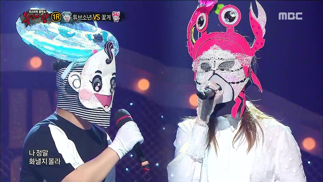 Download [King of masked singer] 복면가왕 스페셜 - (full ver) Lee Sung Kyung & Huh Gong - Nagging, 이성경 & 허공 - 잔소리