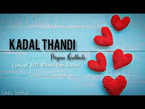 Kadal Thandi pogum kadhali cute  whatsapp status 30seconds