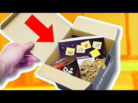 Коробка с Крутыми Подарками