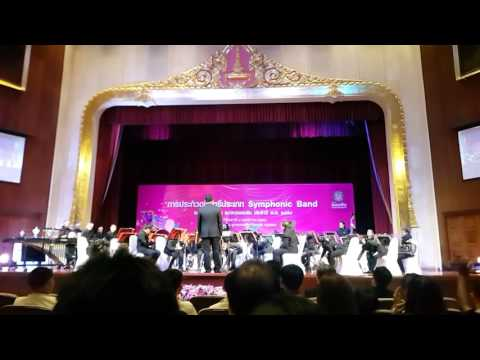 โรงเรียนราชวินิต บางแก้ว - ประกวด Symphonic Band ธนาคารออมสิน ปี 58
