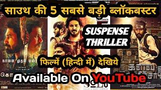 5 Biggest South Blockbuster Suspense Thriller Movies Hindi Dubbed || Top Filmy Talks
