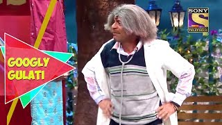 Dr. Gulati Sells Sarees | Googly Gulati | The Kapil Sharma Show