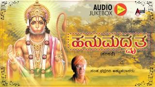 Hunmadrvutha | Kannada Harikathe | Rendered by : Sant Bhadragiri Achutha Das