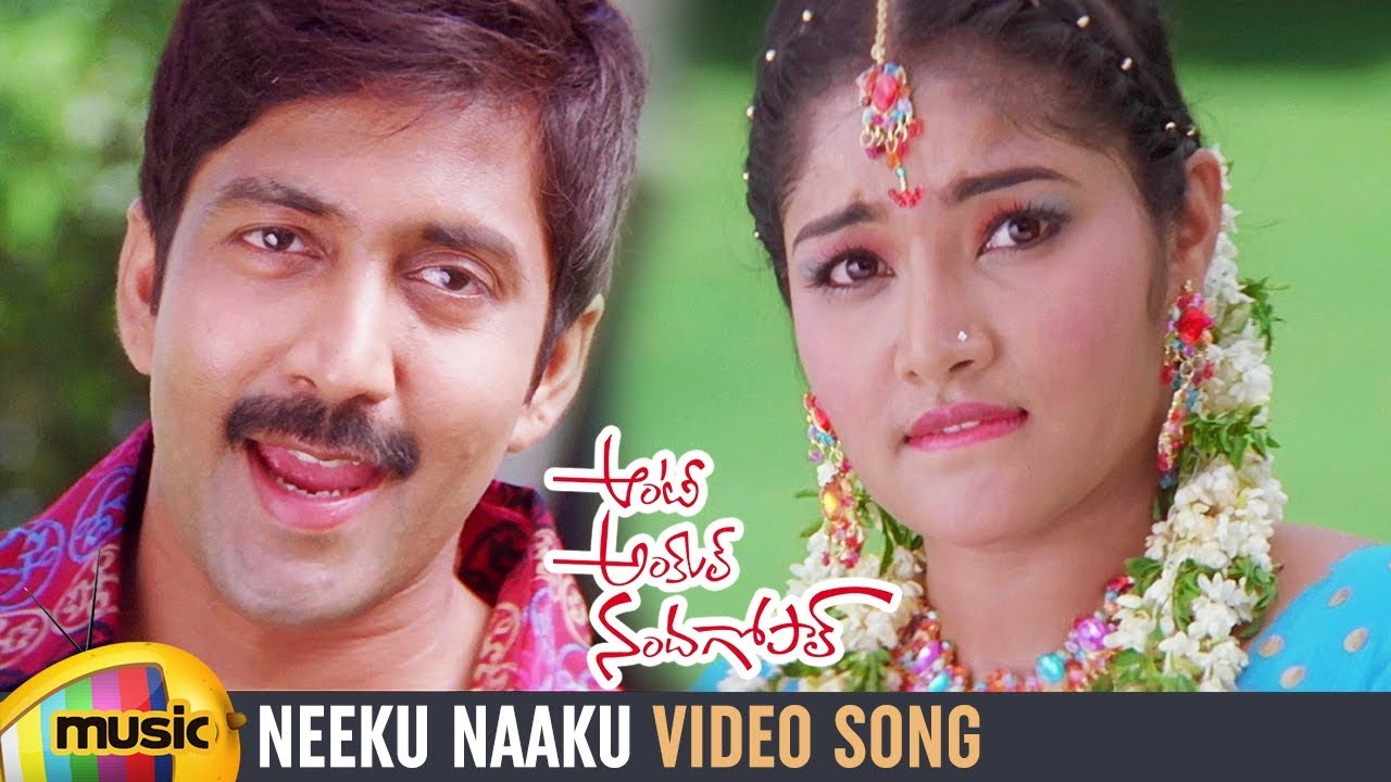 Neeku Naaku Video Song  Aunty Uncle Nandagopal Movie