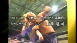 bjw vs czw world extreme cup ppv highlight version