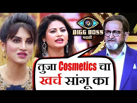 Manjrekar LASHES OUT At Smita For Her Comment On Megha | Weekend Cha Daav | Bigg Boss Marathi