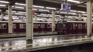阪急梅田駅 宝塚線宝塚行き最終列車の長めの発車メロディー