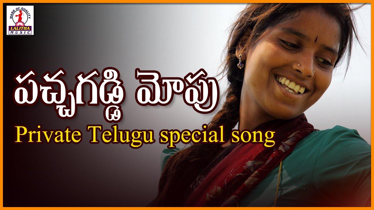 Ayyappa janapada bhakthi maala songs free download naa songs.