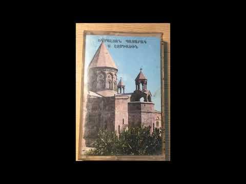 Yegmalian Armenian Mass