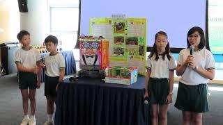 海怡寶血小學 - 小學組季軍 - 「綠色科技創意大賽2019」