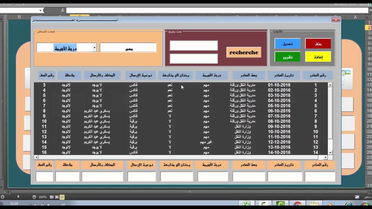 تحميل برنامج pdf 2010