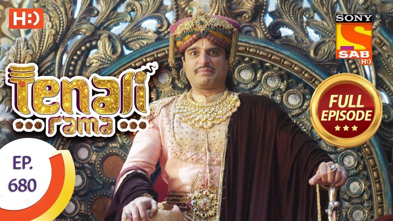 Download Tenali Rama - Ep 680 - Full Episode - 10th February 2020