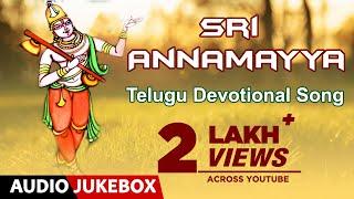 G. Balakrishna Prasad ► Sri Annamayya   Annamayya Telugu Devotional Songs   Telugu Devotional Songs