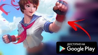 3D ФАЙТИНГ НА АНДРОИД 3D FIGHTING FOR ANDROID ТИПО ТЕККЕН ОБЗОР FINAL FIGHTER ANDROID GAMEPLAY