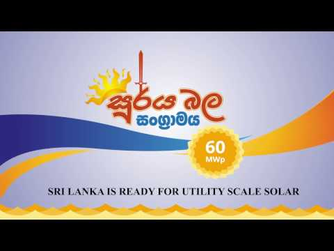 Sri Lanka is Ready For Utility Scale Solar: March 2017 Solar Stakeholders Forum
