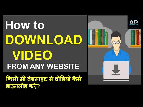 How to Download Video from Any Website (Free & Easy)..(hindi)