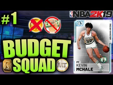 NBA 2K19 BUDGET SQUAD #1 - 2K GAVE US 6 FREE LOCKER CODES AND MT IN MYTEAM