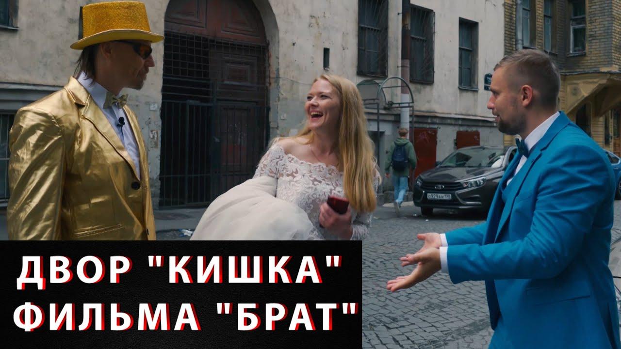 """Ахматова, """"Брат"""" и гусары. Экскурсия по дворам Васильевского острова."""