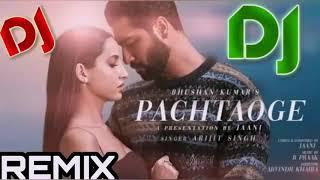 bara-pachtao-gay-dj-song