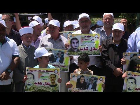 Palestinians protest in support of prisoner on hunger strike