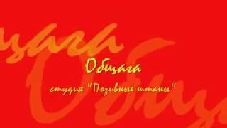 наш первый клип под песню Кузи из универа Шняга (видео из прошлого)