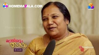 Manthriyum Tharavum Kadakam Palli
