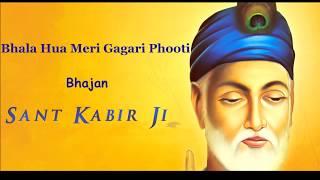 Bhala Hua Mori Gagri Phooti - Kabir Bhajan - Farid Ayaz Qawwal