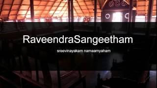 Sree Vinayakam Namamyaham