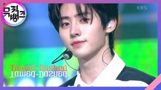 Tamed-Dashed - ENHYPEN [뮤직뱅크/Music Bank] | KBS 211022 방송