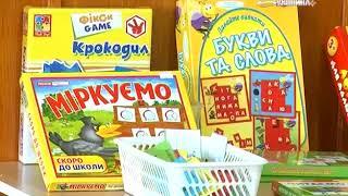 Пілотний проект Нової української школи стартує на Буковині