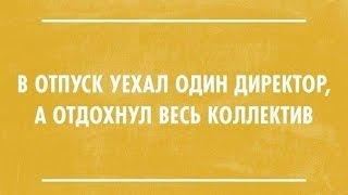 США. Город Гольф Шорес. КОМАНДИРОВКА Сереги и Дарела. Рыбалка.