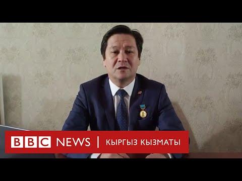 Чек ара жаңжалыбы же агрессиябы? Эл аралык эксперттин пикири -BBC Kyrgyz