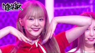 Woo!ah!(우아) - Purple (Music Bank)   KBS WORLD TV 210604