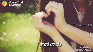 Kannada WhatsApp song