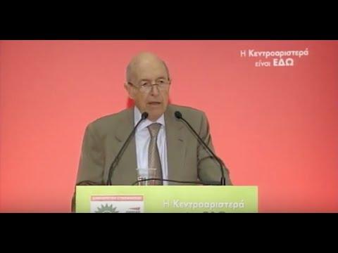 Ομιλία Κ. Σημίτη στην Πανελλήνια Συνδιάσκεψη της Δημοκρατικής Συμπαράταξης