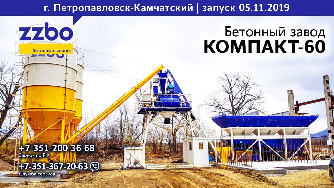 Заводоуковск элеватор вакансии гибкие транспортеры шнековые