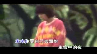摇篮曲_厷渡翻唱(cover).wmv