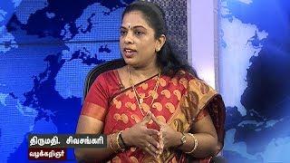 Achum Asalum – Jaya tv Show