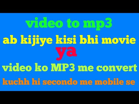 How to video to MP3 converter /video ko MP3 me converter kaise kare