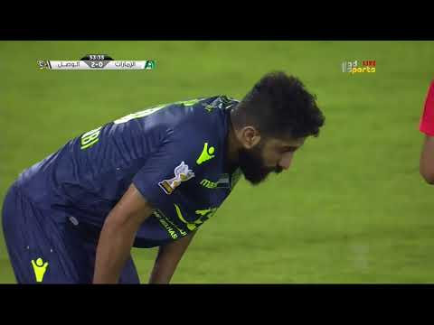 EMIRATES VS AL WASL - PART2 (AGCUP)