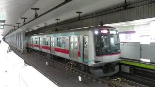 東急5000系急行 東京メトロ半蔵門線九段下駅発車 Tokyu 5000 series EMU
