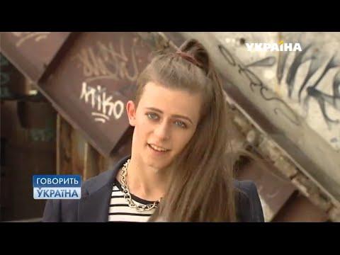знакомства трансвестит украина