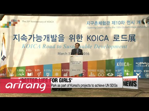 Korea's official aid agency marks 25th anniversary with forum on Better Life for Girls