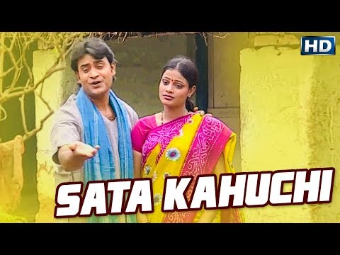 Sata Kahuchi To  Album- Michha Maya Sansara  Narendra Kumar  World Music  Sidharth Bhakti