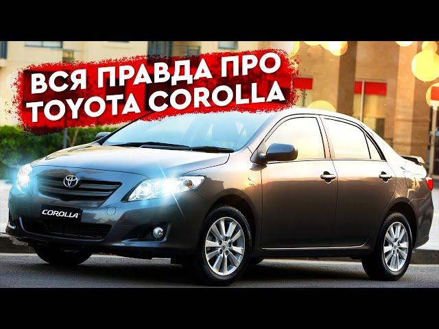 Toyota Corolla ( Тойота Королла 1.6 мех. 124 л/с) Тест драйв и обзор