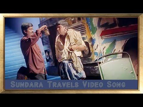 Sundhara Travels Video Song | Murali, Vadivelu, Radha | Thaha, Bharani