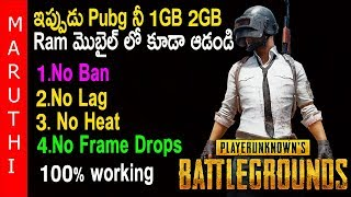 How to install pubg mobile lite on android 1gb ram