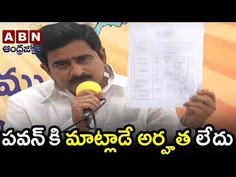 Minister Devineni Uma Counter To Pawan Kalyan | ABN Telugu