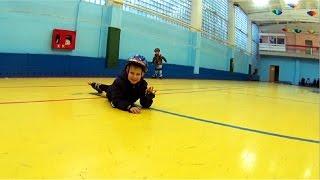 Первые шаги на роликах. Омск. Молния - семейный спортивный комплекс